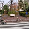 4南砂緑道公園