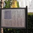 6南砂緑道公園3