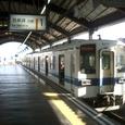 10大師前駅1