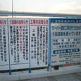 37江北橋3