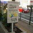 7西新井駅東口