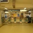 9西新井駅2