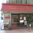 4ジョイフル三ノ輪商店街1